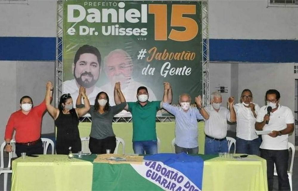 Daniel Alves é oficializado candidato a prefeito de Jaboatão pelo MDB